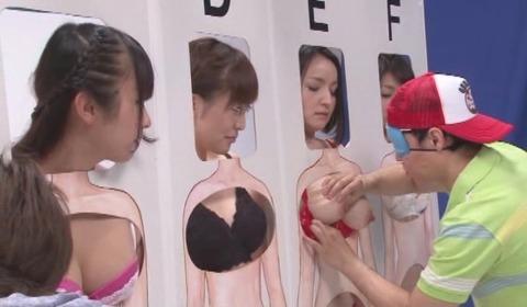 美人母姉スペシャル RCT-440 (4)