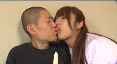 おっぱい先生のしつけかた 神咲詩織 mild-757 (38)