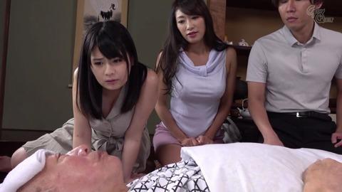 禁断介護 小早川怜子 優梨まいな GVG-830 (2)