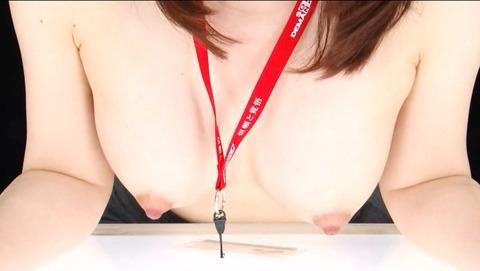 桜井彩がオナニーのお手伝い SDMT755 (9)