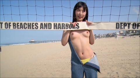 Shangri-La 裸の女神 由愛可奈 NTOX-0002 (6)