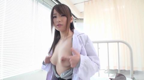 SEXを妄想しながら淫語オナニー DIV-192 (53)