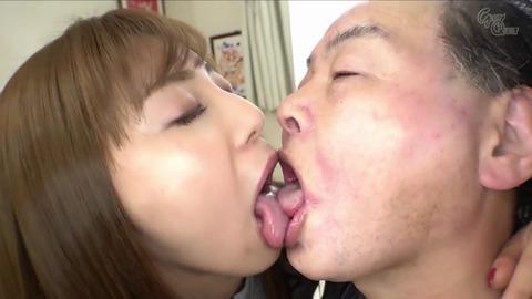 キモメン専用 星川凛々花 GVG-874 (28)
