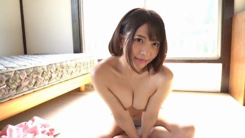 アブないラブデート 麻里梨夏 REBD-418 (22)