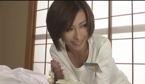 性処理ボランティアのお仕事 朝日奈あかり DV-1236 (22)