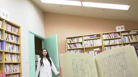 三田羽衣 女教師羽衣 BFAZ-015 (68)