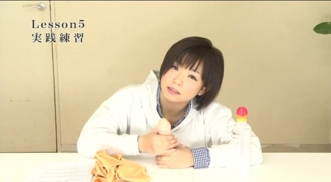 紗倉まな アナタのおち○ぽミルクを star-357 (29)