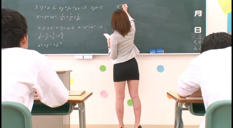 ENJOY HI-SCHOOL 05 朱音ゆい abs-098 (14)