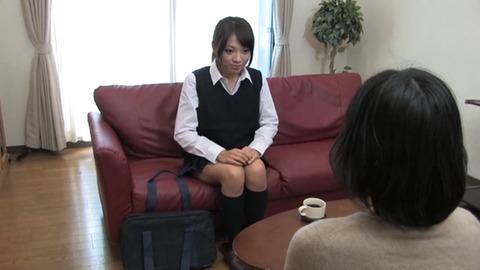 伊東マリア 100%美少女 vol.70 OHP-070 (1)