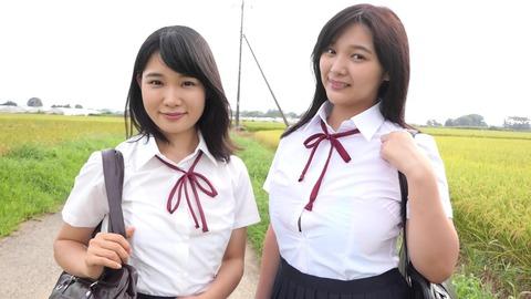 佐々野愛美 工藤唯 クラスメイト MMR-AK128 (1)