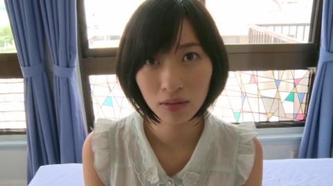 倉持由香 みすど mis*dol 魅せたがりな彼女 MIST-021 (53)