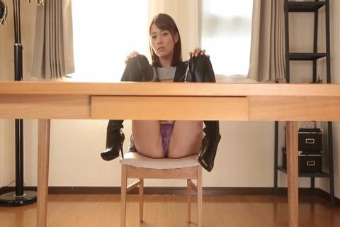 伊藤しほ乃 愛欲恋情 MIST-038 (17)