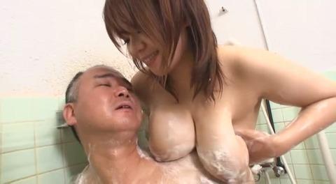 腰を振りまくった僕の婚約者 杏美月 GG-095 (46)