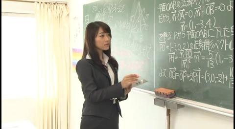 RBD-327服従の方程式  西野翔 (1)