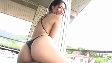 三田羽衣 三田温泉 BFAZ-005 (8)