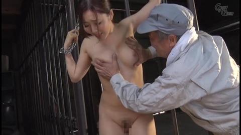 老働者に輪姦され 伊東真緒 GVG-469 (7)