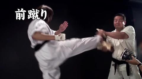 本物空手世界チャンピオン 音無綾乃 migd-475 (9)