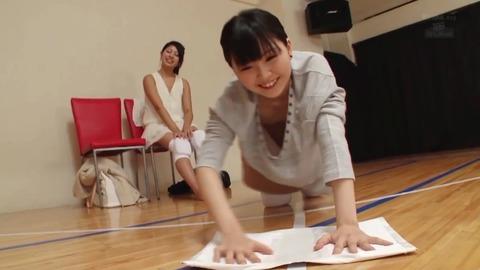 胸チラ・パンチラ!雑巾がけ競争!! 2 HJMO-272 (66)