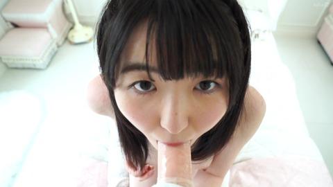 春原ももか 恋するおっぱい MAR-AA082 (45)
