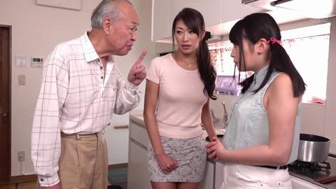 禁断介護 小早川怜子 優梨まいな GVG-830 (36)