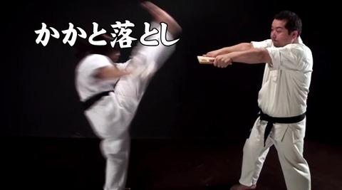 本物空手世界チャンピオン 音無綾乃 migd-475 (10)