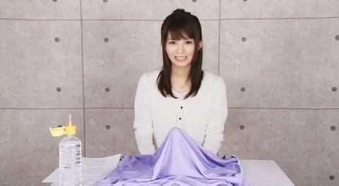 アナタのおち○ぽミルクを 麻生希 star-364 (1)
