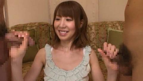 三ツ星女優の 知花メイサ DV1444 (35)