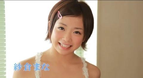 紗倉まな アナタのおち○ぽミルクを star-357 (1)