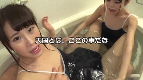 しょうぢょとあそべるおみせ ZUKO-126 (30)