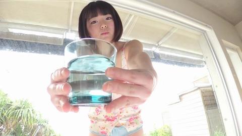 葉月つばさ 純水 LCDV-40859 (9)
