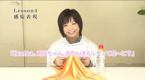 紗倉まな アナタのおち○ぽミルクを star-357 (17)