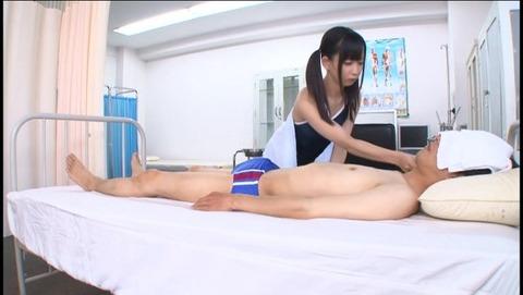 飲精淫乱候補生 芹沢つむぎ TGAV015 (40)