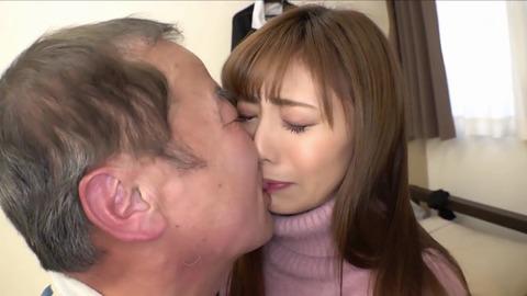 キモメン専用 星川凛々花 GVG-874 (8)