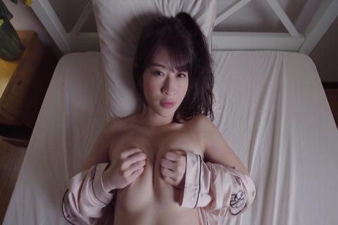 メイリ ひとりじめ GUILD-196 (52)