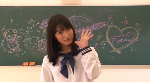 見た目は清純なド淫乱女子校生。 由愛可奈 mxgs-406 (1)
