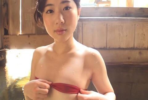 昇華 笹山りん OGY-007 (34)