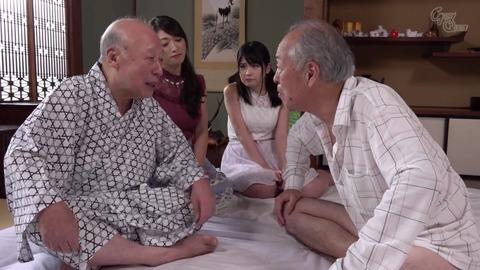 禁断介護 小早川怜子 優梨まいな GVG-830 (52)