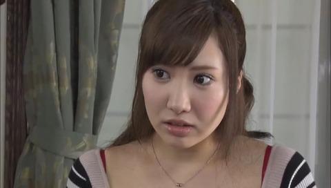 近所に引っ越して来た人妻が 若槻みづな SPRD-943 (29)