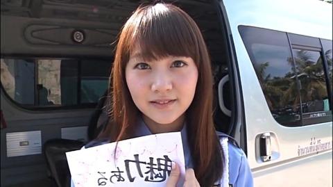 浜田翔子 小悪魔30th ENFD-4210 (3)