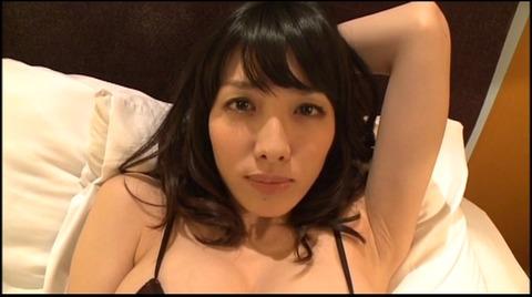 今野杏南 あんちょびっと LPFD-249 (43)