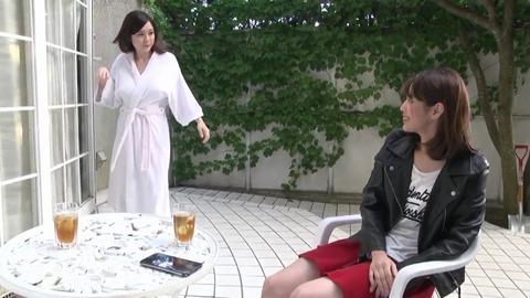 レズビアンホームレス 卯水咲流 吉川あいみ AUKG-395 (41)