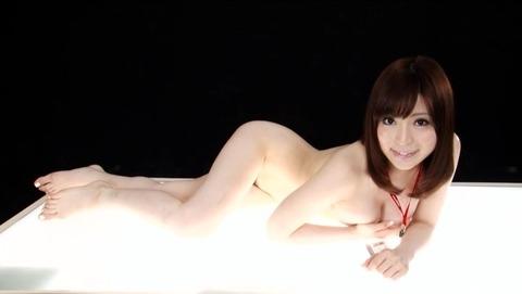 桜井彩がオナニーのお手伝い SDMT755 (20)