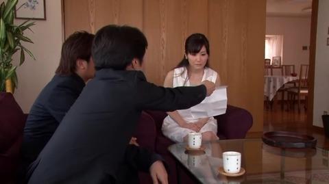 差し押さえられた若妻 鶴田舞 MDYD-733 (1)
