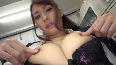 SEXを妄想しながら淫語オナニー DIV-192 (66)