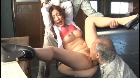 老働者に輪姦され 伊東真緒 GVG-469 (5)