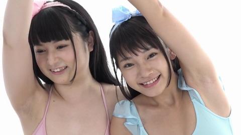 朝倉恵梨奈 平野もえ Angel&Devil MMR-AK070 (4)