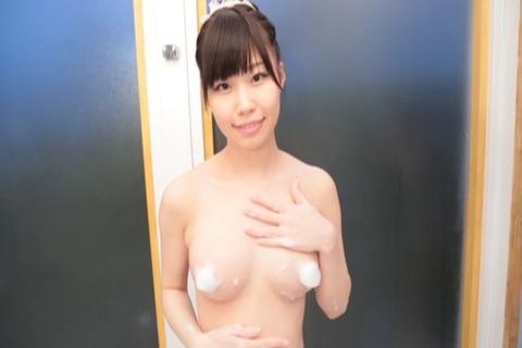 藤本彩美 シースルーラブ MBR-AA037 (35)