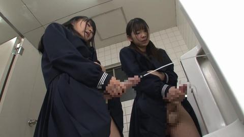 2人のふたなり女子校生 DVDES-937 (44)