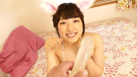 片山穂乃果 恥じらい美少女ダイアリー PPMNB-048 (44)