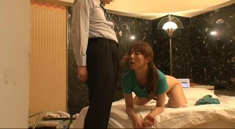 ラブホテルで働きだした噂の美人従業員は dandy-276 (44)